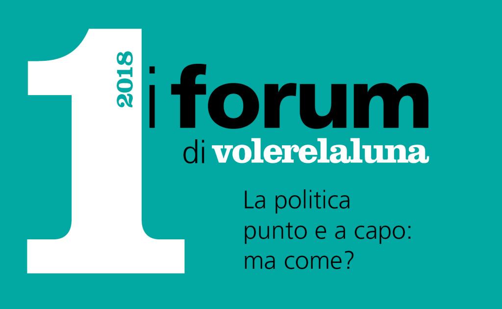 forum1.2018