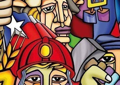 «El pueblo unido»